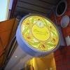 水天宮でセンスのいいスイーツを手土産に オクシタニアル東京本店