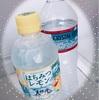 【夏限定】は〜ちみつレモンっ♪♪