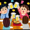 副業におすすめ!飲み会で毎月お小遣い稼ぎをしてる方法を公開