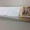 現ナマで渡された退職金