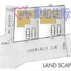 日高市南平沢新築戸建て建売分譲物件|高麗川駅18分|愛和住販|買取・下取りOK