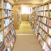 日曜朝の図書館ウォーク