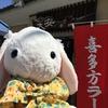 うさ次郎食レポ喜多方で50年の歴史「喜多方ラーメン」大安食堂