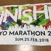 東京マラソンに突撃してきた