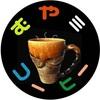 お絵かきソフト基礎練(3)と「むやミコーヒー」の看板(宿題)完成