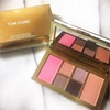 【TOM FORD】SOLEIL EYE AND CHEEK PALETTE 01 COOL スウォッチ&レビュー