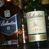 『バランタイン』言わずと知れたスコッチの名門。まさに「ザ・スコッチ」。
