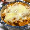 ドリア #ドリア #大好きです #チーズ #ケチャップごはん