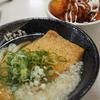 きつねうどん+ミニ鶏の唐揚げ丼