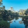 【大阪城】お気に入りの写真