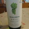 この夏一番飲んだ、軽井沢ツルヤの白ワイン!