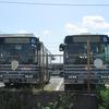 名古屋市営バス 車庫巡りの旅第2弾・改
