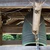 長谷寺の鐘