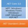 Microsoft Build 2020 (2020/05/19-20)