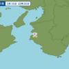 午後4時26分頃に和歌山県北部で地震が起きた。
