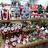 【2019年最新】ダイソーVSセリア クリスマスグッズが超豊富!サンタ衣装・ツリー・パーティグッズ・ラッピングまで盛りだくさん