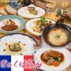 【オススメ5店】福岡県その他(福岡)にあるフレンチが人気のお店