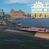 ティア8プレミアム戦艦 フランドル