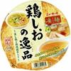 カップ麺62杯目 ニュータッチ『凄麺 鶏しおの逸品』