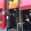 大須ランチ カルボナーラ「チーズのお家」