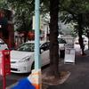 バンドマン御用達の定食屋。680円のカツ丼が旨かった。渋谷「かいどう」