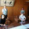 8月の活動報告(会津大学短期大学部 井波純教授訪問)