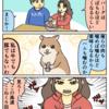バカヤローたちの戦いはこれからだ☆【web漫画】