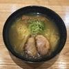 【名古屋市南区】地元の人が勧めるラーメン屋を紹介します!