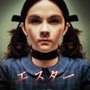 映画「エスター」(原題:Orphan,2009)を見る。傑作ホラー映画。