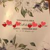 【マレーシア生活】結婚式の招待状