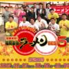 福岡最強ラーメン BEST5 (ドラフト2017)