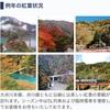 【旅用】湖の上にある駅…その名も奥大井湖上駅!【ツーリングスポット】