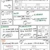 【問題編58】伝票の記入問題