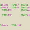 MySQLのprocesslistをgrep して killする myps コマンド