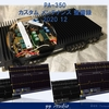 ナカミチ 黒アンプ PA-350 35W x4 カスタム・メンテナンス 整備録(202012 1)