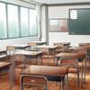 【学校における働き方改革】学校が断捨離すべき4つのこと