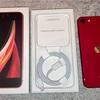 iPhone SEの追加購入