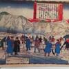 【成田】成田羊羹資料館企画展『いきいきと働く人々』