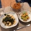 たらこパスタ、ブロッコリーとアボカドとエビのマヨ、大根の中華漬け
