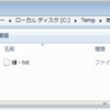 .NET 4.5のSystem.IO.Compression.ZipArchiveクラスと日本語版WindowsのZipフォルダー