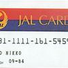 【JALカード35周年】挑戦を続ける旅のパートナー