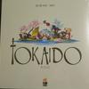 江戸にむかってのんびり旅景色。双六風ゲームTokaido(東海道)