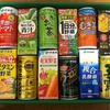 (株)伊藤園の株主優待