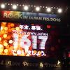【音楽】 ROCK IN JAPAN FES 2016 8月14日 まとめ