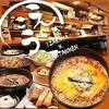【オススメ5店】飯塚・筑紫野(福岡)にあるラーメンが人気のお店