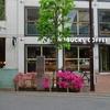 ツツジの咲く街角『三軒茶屋駅』
