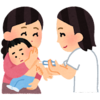 【2020年】インフルエンザ予防接種の予約に行ってきた!