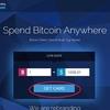 ビットコインを現金化する方法