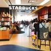 大阪府・大阪港駅【Cafe】スターバックスコーヒー 海遊館店 (STARBUCKS COFFEE)でカフェしました!2 MORE COFFEES!ワンモアコーヒーが期間限定で2杯に!追加2杯が100円!