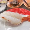 【台湾のはま寿司】大人3人でお腹いっぱい食べると大体いくら!?大エビ祭開催中!